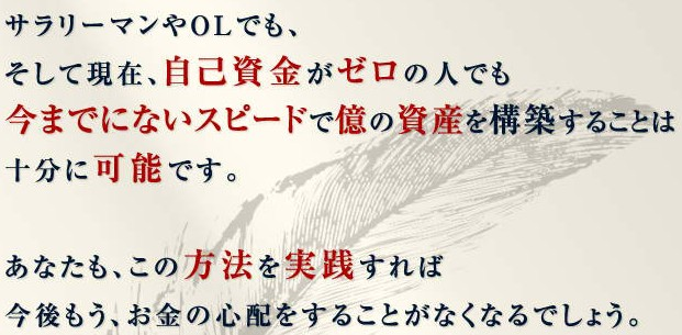 2011y07m08d_135632500.jpg